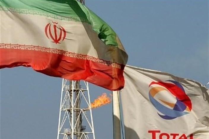 توتال فرانسه و ایران
