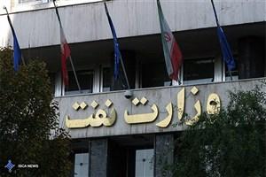 انتشار فراخوان وزارت نفت برای انتخاب سرمایه گذار با هدف توسعه پتروپالایشگاهها