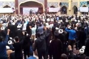 محکومیت اقدام ترامپ توسط طلاب و دانشجویان خوزستان