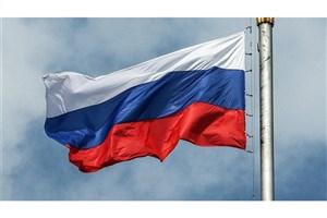 قرداد عظیم نفتی روسیه با اقلیم کردستان