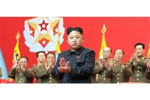 سوییس تحریم های خود علیه کره شمالی را تشدید کرد