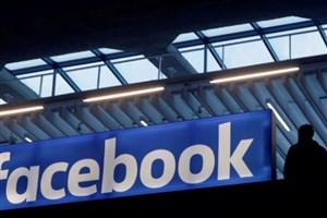 قانونگذاران  آمریکایی از کنترل تبلیغات سیاسی در فیسبوک و توییتر خبر دادند