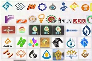 تدارک ۸۰ شبکه استانی برای نوروز ۹۸