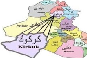 ورود ارتش عراق به شمال کرکوک