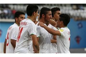 ایران بخت نخست قهرمانی در جامجهانی فوتبال نوجوانان است