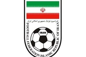 فدراسیون فوتبال به دنبال «مسکات» فوتبال ایران
