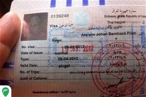 گران فروشی به سبک دولت/ دلار 4250 تومانی برای ویزای اربعین/ نیروی انتظامی: ثبت نام در سامانه سماح اجباری نیست