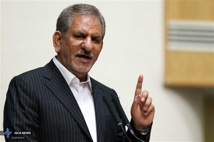 جهانگیری: آمریکا با سیاست غلط، خود را از بازار ایران محروم کرد