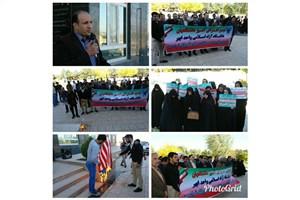 تجمع ضد استکباری دانشگاهیان دانشگاه آزاداسلامی واحد ابهر