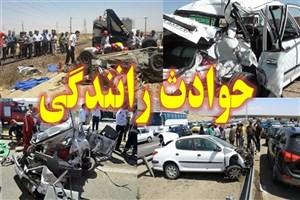 در حوادث رانندگی ده ماهه گذشته 13 هزار و 874 نفر کشته شدند