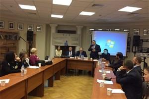 گردهمایی اساتید زبان فارسی در مسکو