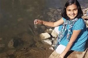 تشخیص فوری سرب در آب به کمک اختراع دانشمند 11 ساله!