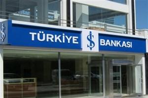 خبر جریمه بانکهای ترکیه به دلیل نقض تحریمهای ایران شایعه است