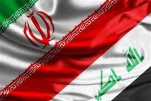 دولت عراق تعرض به کنسولگری ایران در اربیل را محکوم کرد
