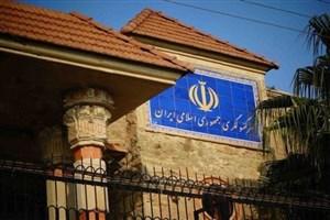 سرکنسولگری ایران در اربیل بیانیه صادر کرد