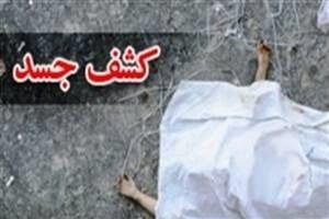 جسد سوخته دختر جوان در فردیس پیدا شد