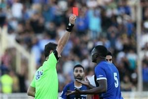 اسامی داوران دیدارهای مرحله یک هشتم نهایی جام حذفی مشخص شد