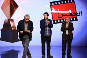 موسوی: مهمترین جشنواره فیلم کوتاه خاورمیانه را داریم/معرفی برگزیدگان