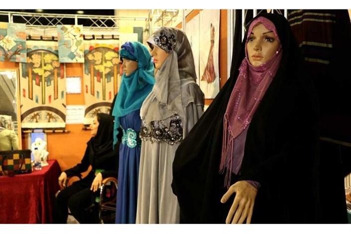 انتشار فراخوان هفتمین جشنواره بینالمللی مد و لباس فجر
