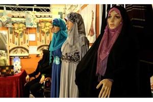 فعالان عرصه مد و لباس تا 8 بهمن فرصت دارند/استقبال از جشنواره مد و لباس فجر