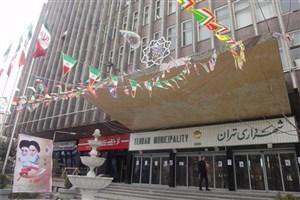 انتخاب ۵ نامزد نهایی شهرداری تهران/هاشمی حذف شد