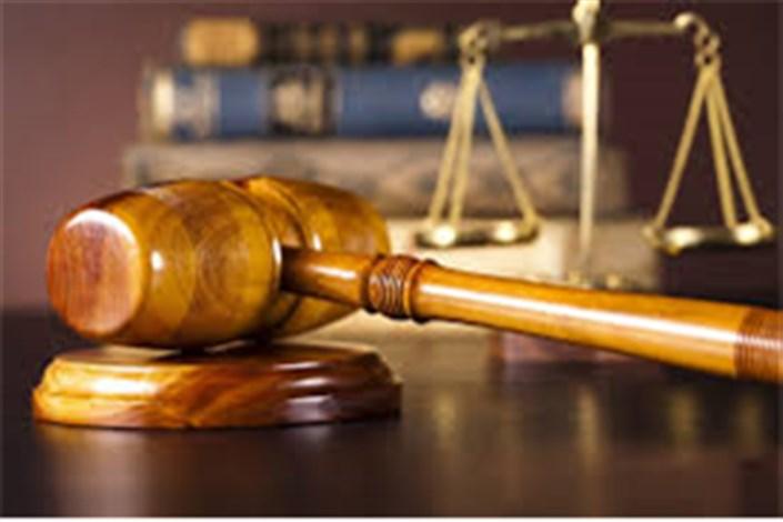 حمایت دستگاه قضائی