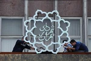 تأسیس سازمان خصوصیسازی شهرداری تهران برای ساماندهی نیروهای انسانی