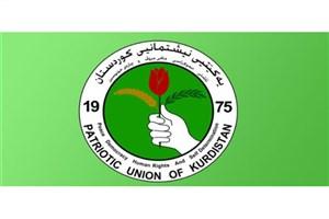 حمایت اتحادیه میهنی از بازگشت ارتش عراق