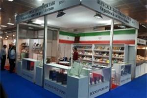 حضور ایران در نمایشگاه بین المللی کتاب بلگراد آغاز شد