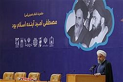 بزرگداشت بینالمللی چهلمین سالگرد شهادت آیتالله سید مصطفی خمینی با حضور دکتر روحانی