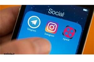 فعالیت محتوایی و آموزشی دفتر طب ایرانی وزارت بهداشت در فضای مجازی و شبکه های اجتماعی
