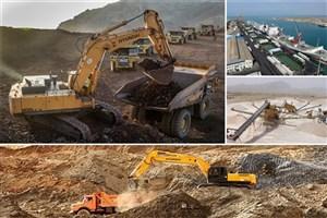 مهمترین مشکلات پیش روی معادن استان بوشهر