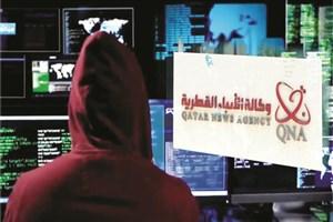 امارات پشت پرده حملات سایبری علیه قطر