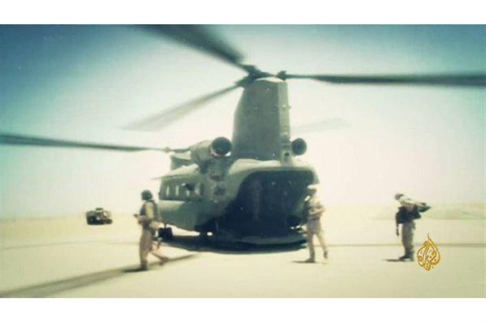 نیروهای اماراتی