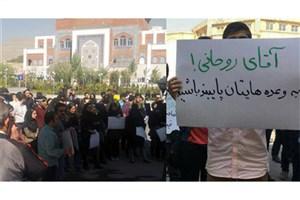 طلاق عاطفی دانشجویان حامی روحانی از دولت دوازدهم