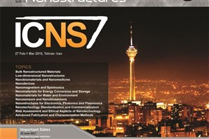 Sharif University of Technology to Host 2018 ICNS7