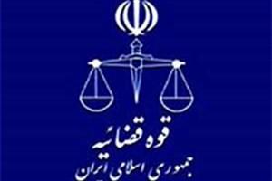 جزئیات جدید از بازداشت عوامل فرصت طلب در تجمع مردم منطقه اسلام ابادارومیه