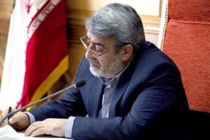 موافقت وزیر کشور با تبدیل روستای فرح آباد به شهر