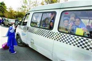 انتقاد از بی توجهی ۱۰ ساله به طرح کاهش سفرهای آموزشی