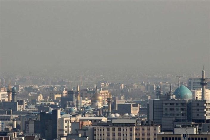 پیش بینی کاهش آلاینده ها و بارش برای استان خراسان رضوی