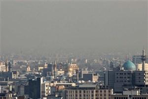 هوای مشهد در وضعیت هشدار/ادامه روند افزایش آلاینده ها