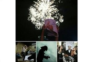 نمایشگاه «عکس «ایران، سلام» با 70 تصویر منتخب