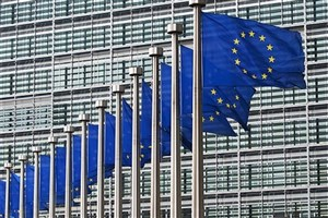 حمایت کمیسیون اروپا از یکپارچگی اسپانیا