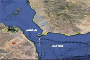 آمریکا و امارات جزیره میون یمن را اشغال کردند