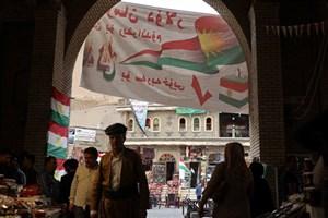 دولت منطقه ای کردستان بیانیه صادر کرد