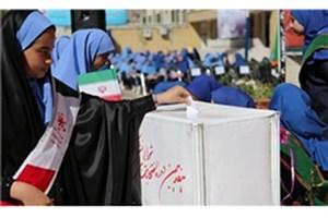 بیستمین دوره انتخابات شوراهای دانشآموزی آغاز شد