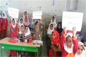 وجود 1500 کلاس درس غیراستاندارد در استان یزد