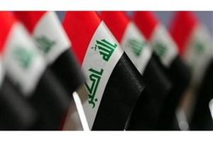 واکنش بغداد به بیانیه دولت منطقه ای کردستان