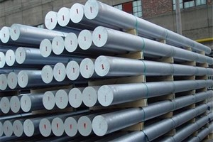 تعطیلی بخشی از ظرفیت تولید ۲ شرکت آلومینیوم به دلیل آلودگی محیط زیست