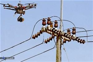 بازرسی خطوط انتقال برق توسط پهبادها